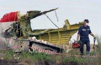 Росавиация раскритиковала отчет Голландии по МН-17