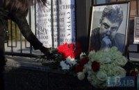 МИД Британии призвал РФ найти заказчиков убийства Немцова