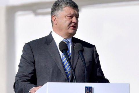 Порошенко запропонував план секторальної інтеграції України в ЄС