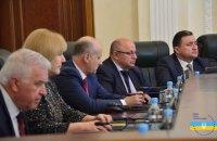 Высший совет правосудия огласил о начале конкурса в Высшую квалифкомиссию судей