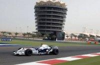 В следующем сезоне Ф-1 начнется в Бахрейне