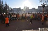 В Николаеве работники ЖЭКов вышли на митинг за повышение тарифов