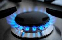 Оптову ціну на газ для населення в березні знизили на 14%