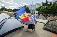 В Молдові запровадили надзвичайний стан через COVID-19