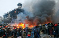 Смерть на Майдане, борьба инвалидов и элита России