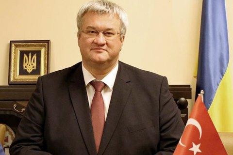 """Посол Украины в Турции прилетел в Киев для участия в """"квадриге"""" по вопросам безопасности"""