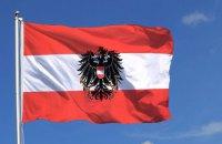 Австрия изменила правила правила въезда для украинцев
