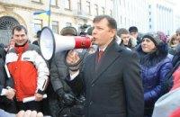 Он-лайн-трансляція з'їзду Радикальної партії Олега Ляшка