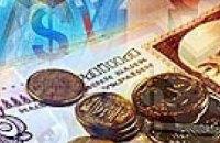 Нацбанк понизил курс гривни