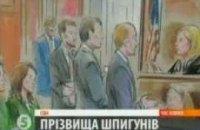 """Двое """"русских шпионов"""" раскрыли свои подлинные имена"""