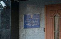 Турчинов змінив начальника управління СБУ в Луганській області