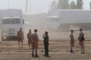 Держприкордонслужба відкидає звинувачення РФ у затягуванні оформлення вантажу