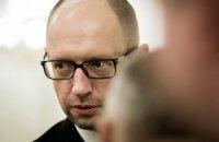 Украина начала процедуру привлечения РФ к ответственности за терроризм, - Яценюк