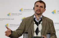 В Украине переименовали треть подпадающих под декоммунизацию населенных пунктов