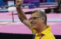 Тренера збірної України з гімнастики підозрюють у розтраті 250 тис. гривень, виділених на команду