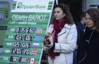 Украинцы пока не обеспокоены ситуацией в стране, - эксперт Института Горшенина