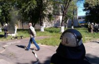 Рятувальники загасили пожежу біля київської телевежі (додано фоторепортаж)
