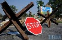 Нацгвардейцы отбили атаки на блокпост у Смелого (обновлено)