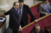 Сыновьям Азарова и Пшонки не выдвинули обвинений