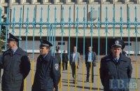 ЦИК досрочно прекратил полномочия трех терризбиркомов