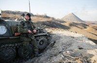 Україна запропонувала розвести сили у Дебальцевому