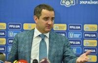 Президент ФФУ обвинил Григория Суркиса в коррупции