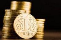 Гривня стала найсильнішою валютою на пострадянському просторі
