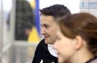 Адвокаты Савченко не пришли на суд и попросили перенести заседание