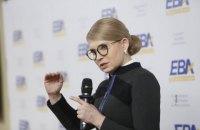 Тимошенко: Верховна Рада не розглядає питання, що стосуються життя людей