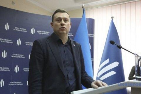 Бабиков уволен с должности первого заместителя директора ГБР