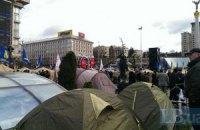 Суд запретил палатки, сцены и плакаты в центре Киева