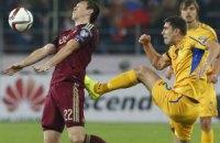 Збірна Росії зганьбилася в матчі проти Молдови