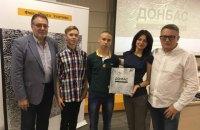 Слезы и память: «Донбасс и Мирные» вызвала бурю эмоций на форуме во Львове