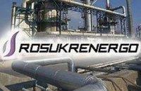 """Rosukrenergo в 4 раза увеличил претензии к """"Нафтогазу"""""""