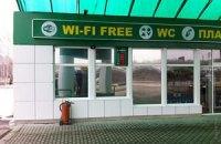 Россиян обязали пользоваться Wi-Fi в кафе по паспорту