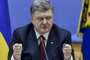 Порошенко заявил о постепенной деэскалации ситуации на Донбассе