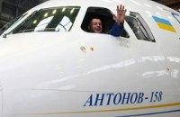 """""""Антонов"""" знайшов покупця на два Ан-158 в Україні"""