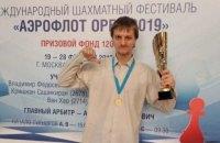 У Москві знайшли мертвим одеського шахіста, який зіграв за збірну РФ проти України