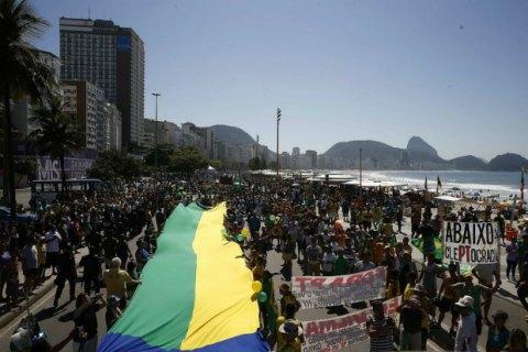 Бразильский парламент начал процедуру импичмента президента