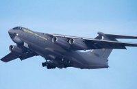 """Два российских самолета нарушили воздушное Литвы во время учений """"Запад-2017"""""""