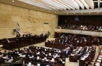 В Ізраїлі проходять другі за рік парламентські вибори