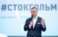 """""""Нафтогаз"""" почав збирати докази для нового арбітражу з """"Газпромом"""""""