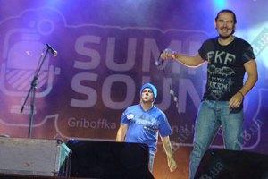Summer Sound будет официальным мероприятием Евро 2012