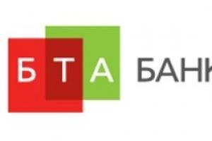 """""""БТА банк"""" поддержал пожилых и одиноких киевлян"""