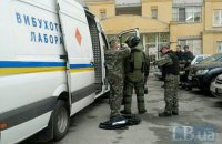 В Киеве произошел взрыв во дворе жилого дома