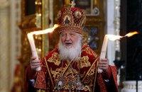Патріарх Кирило звинуватив інтелігенцію в революції 1917 року