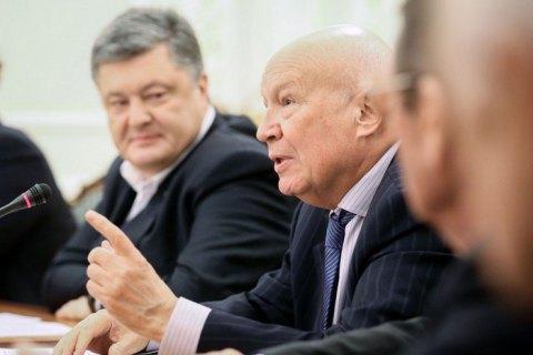 """Горбулин считает путинскую Россию угрозой """"абсолютно всем странам бывшего СССР"""""""