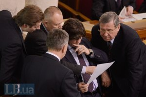 В ПР хотят уже завтра снова взяться за голосование по Арбузову