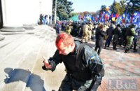 МВД возбудило дело по событиям у Рады