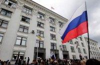 """В Одессе на жилом доме неизвестные вывесили российский флаг с """"бомбой"""""""